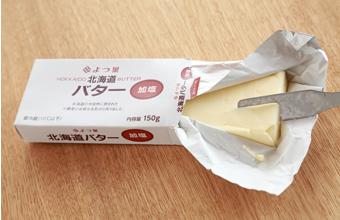 よつ葉 北海道バター